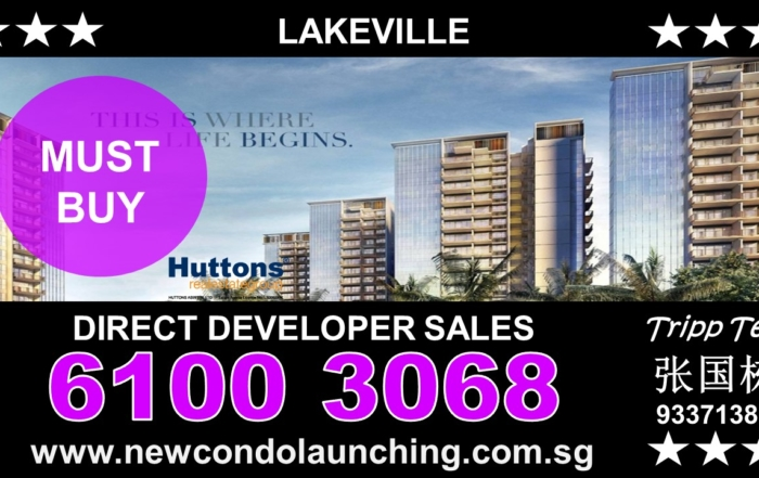 LakeVille | Jurong Lake District